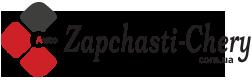 Ватутино магазин Zapchasti-chery.com.ua